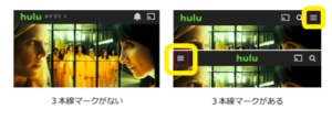 Hulu プロフィール 追加 料金